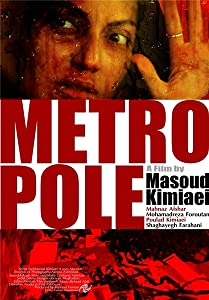New movie trailer download Metropole by Masud Kimiai [mpeg]