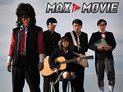 Max the Movie in hindi movie download