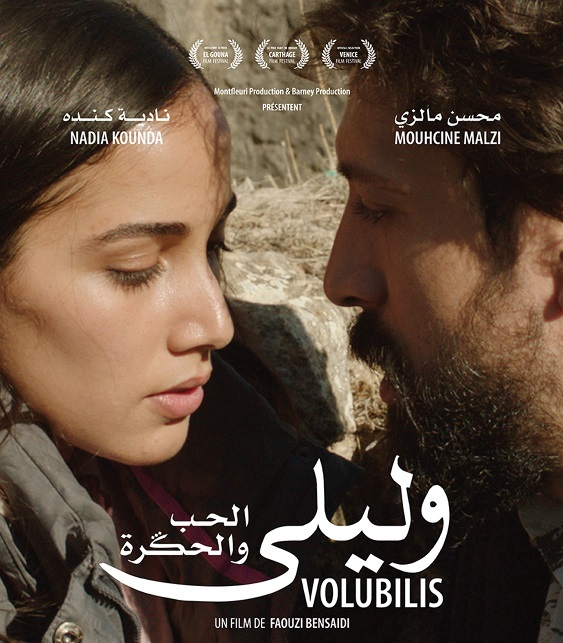 Nadia Kounda and Mouhcine Malzi in Volubilis (2017)