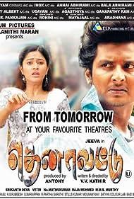 Jiiva in Thenavattu (2008)