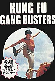 Kung Fu Cops Poster