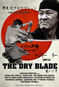 Primary photo for The Dry Blade