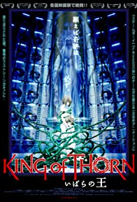 Primary photo for King of Thorn