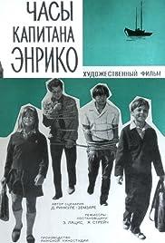 Kapteina Enriko pulkstenis Poster