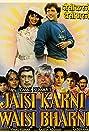 Jaisi Karni Waisi Bharni (1989) Poster