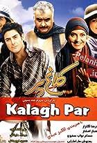 Kalagh Par