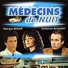 Catherine Allégret and Georges Beller in Médecins de nuit (1978)