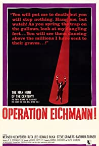 Primary photo for Operation Eichmann