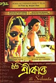 Iti Srikanta Poster