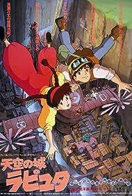 Tenkû no shiro Rapyuta (1986)