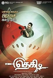 Thegidi(2014) Poster - Movie Forum, Cast, Reviews