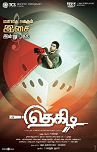 Watch online hot movies Thegidi by H. Vinoth [iPad]