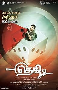 Watch dvdrip movies Thegidi India [1080i]