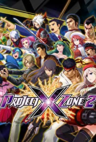 Primary photo for Project X Zone 2