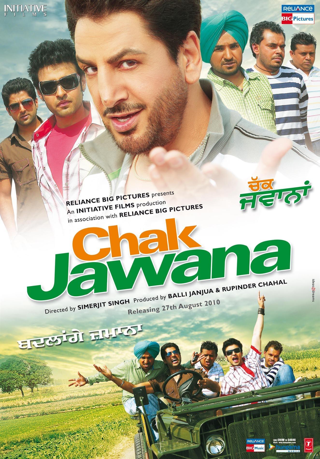 Gurdas Maan in Chak Jawana (2010)