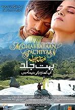 Mohabbataan Sachiyaan