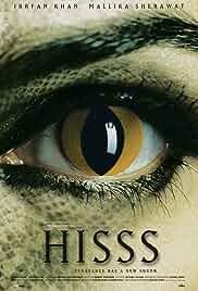 Hisss Poster