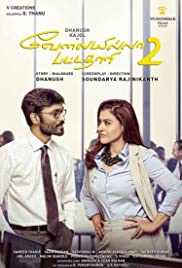 VIP 2: Lalkar (2017) Hindi Full Movie thumbnail