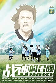 Zhan shen de zhao huan (2014) ONLINE SEHEN