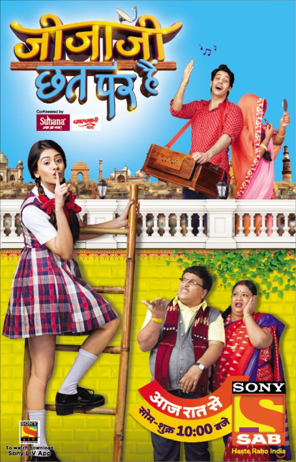 Jijaji Chhat Par Hai (TV Series 2018– ) - IMDb