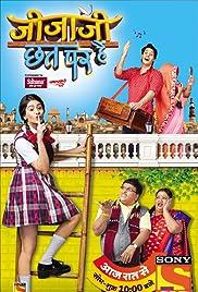 Jijaji Chhat Par Hai Poster - TV Show Forum, Cast, Reviews