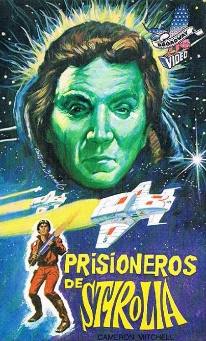 Captive ((1980))