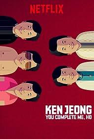 Ken Jeong: First Date (2019)