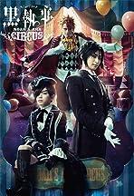 Musical Kuroshitsuji: Noah's Ark Circus