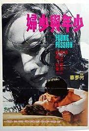 Download Shao nian yu shao fu (1974) Movie