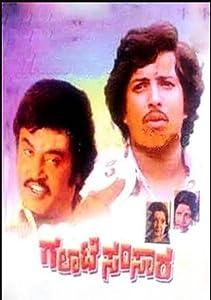 New movie downloads mp4 Galate Samsara by none [Bluray]