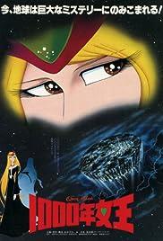 Sen-nen joô(1982) Poster - Movie Forum, Cast, Reviews