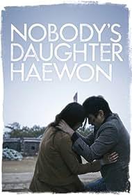 Nugu-ui ttal-do anin Hae-won (2013) Poster - Movie Forum, Cast, Reviews