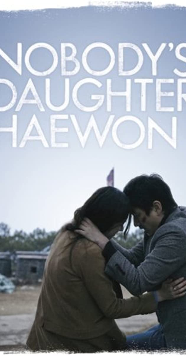 Image Nugu-ui ttal-do anin Hae-won