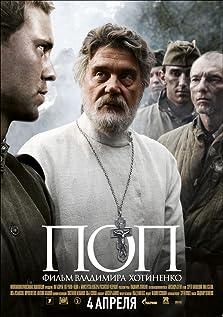 The Priest (2009)