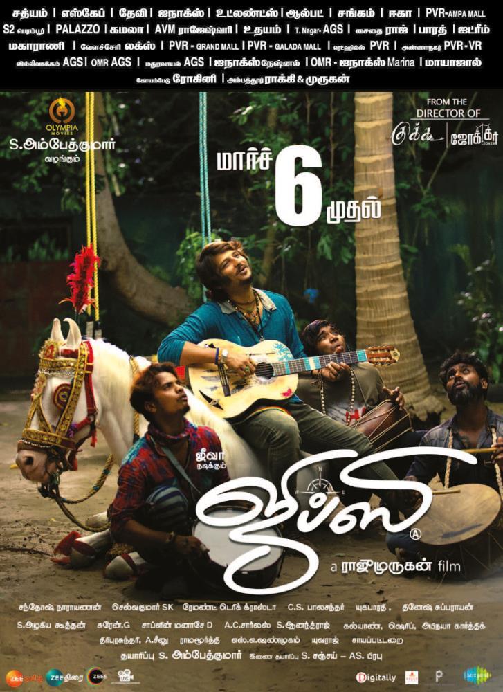 GYPSY 2020 Tamil Full Movie 400MB WEBRip Download