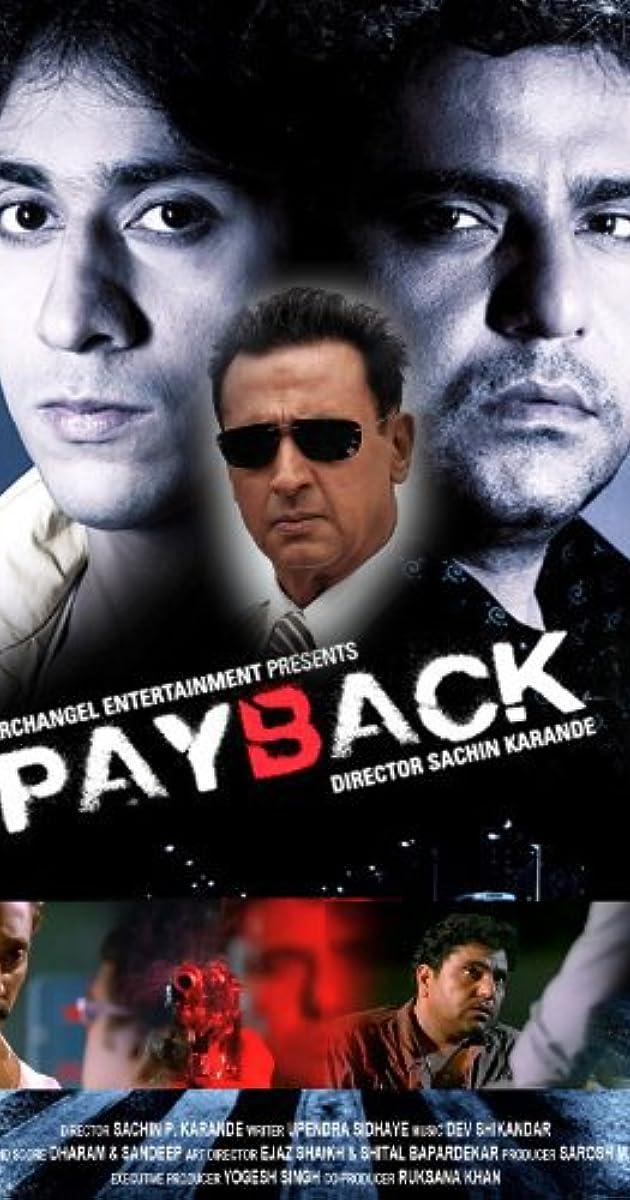 Payback7