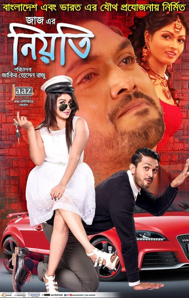 Niyoti (2016) Bengali WEB-DL - 480P   720P   1080P - x264 - 400MB   1GB   4.3GB - Download & Watch Online  Movie Poster - mlsbd