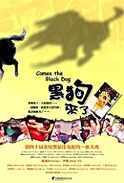 Black Dog Is Coming Poster