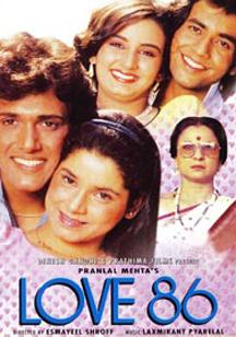 Tanuja Love 86 Movie