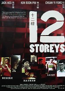 12 Storeys (1997)