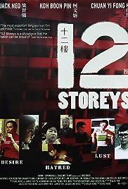 12 Storeys(1997) Poster - Movie Forum, Cast, Reviews