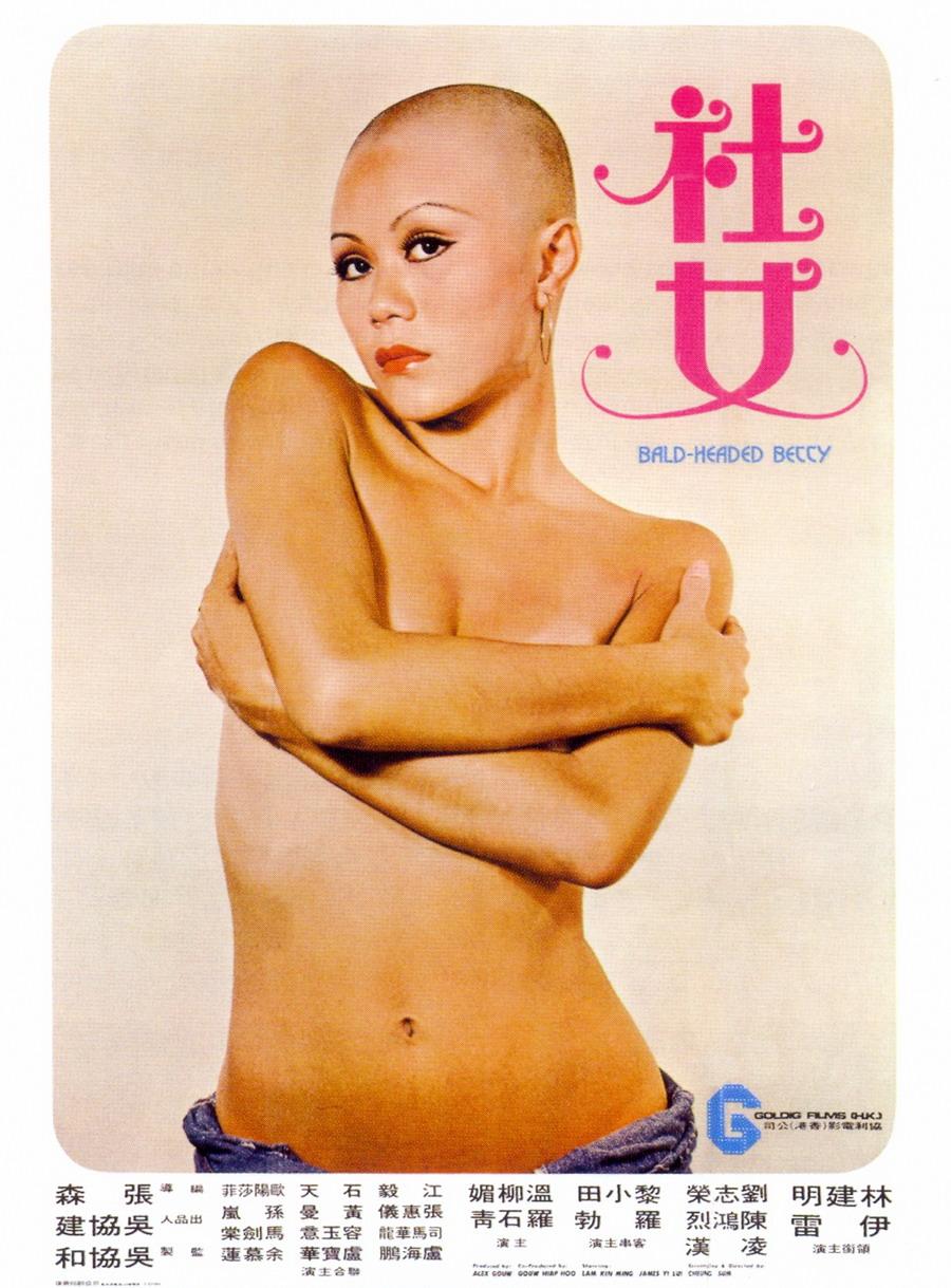Meg Lam in She nu (1975)