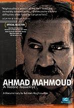 Ahmad Mahmoud: A Noble Novelist