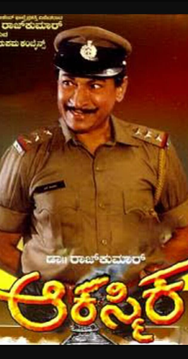 Kannada Full Movie The Myth Download