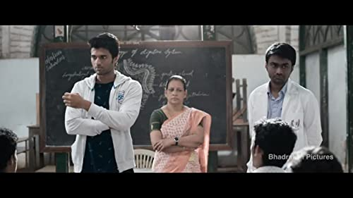 Official 'Arjun Reddy' Trailer