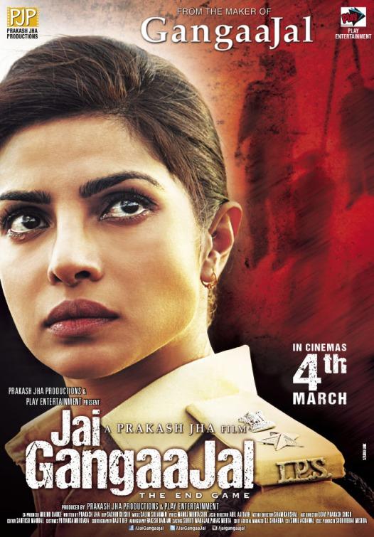 Priyanka Chopra in Jai Gangaajal (2016)