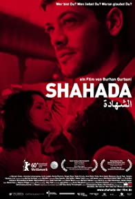 Primary photo for Shahada