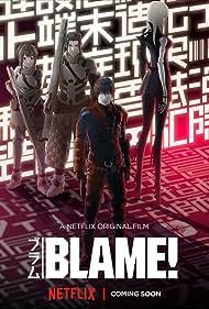 Takahiro Sakurai in Blame! (2017)