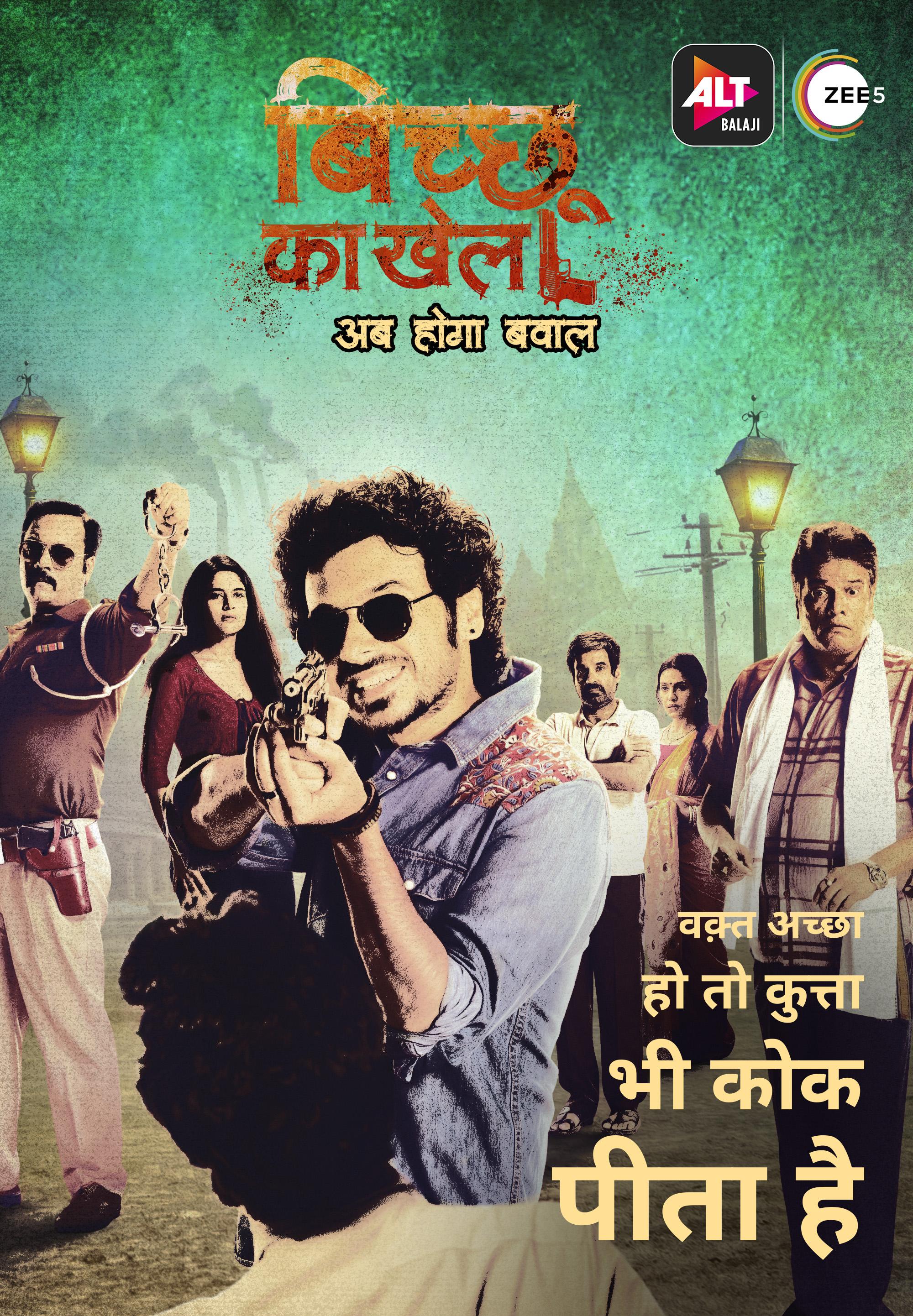 Bicchoo Ka Khel (TV Series 2020– ) - IMDb