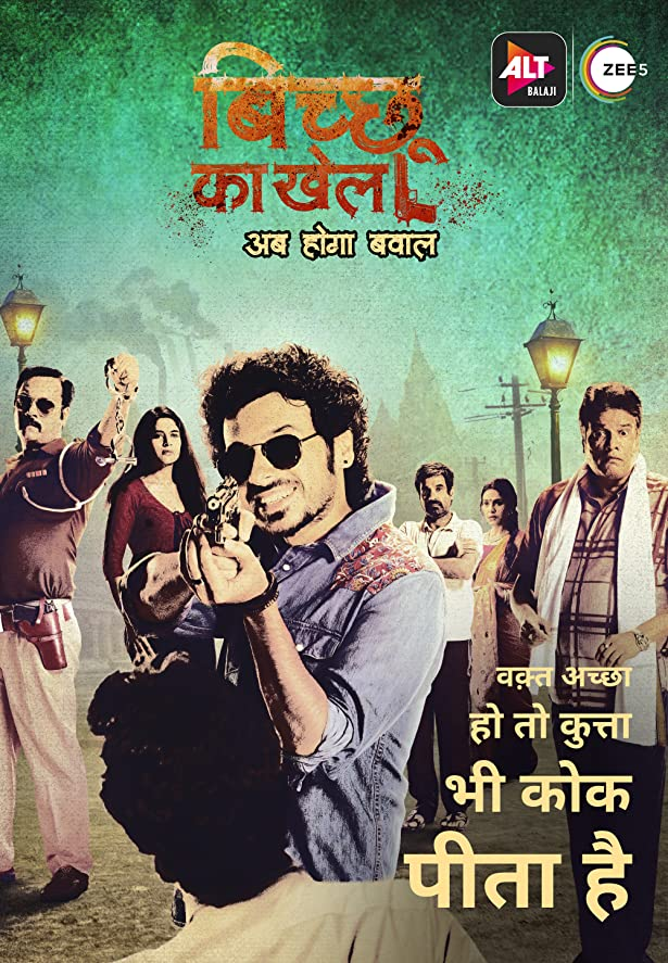 Bicchoo Ka Khel 2020 S01 Hindi Full Complete Web Series 720p HDRip x264 ESubs